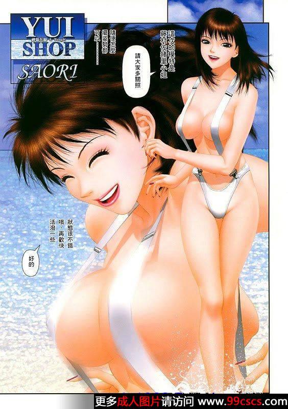 唯登诗树大师日本出版少女时代淫秽漫画 粉丝称果然是性大国