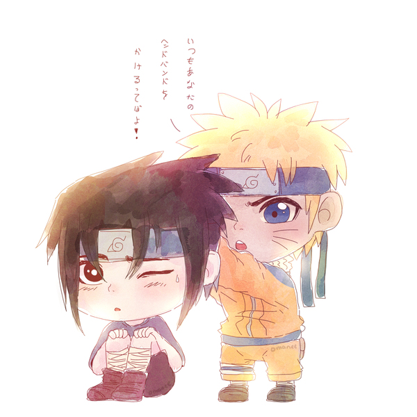 火影忍者同人漫画集