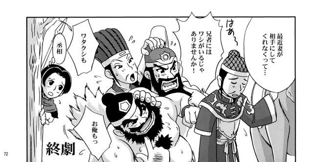 王者荣耀孙尚香福利本子 与黄月英的一场游戏