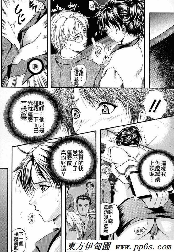日本漫画h大全禁漫画 不知火舞沙滩被虐全集h