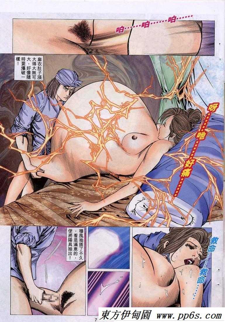日本漫画工番口番同学触手派对_无翼鸟邪恶漫画