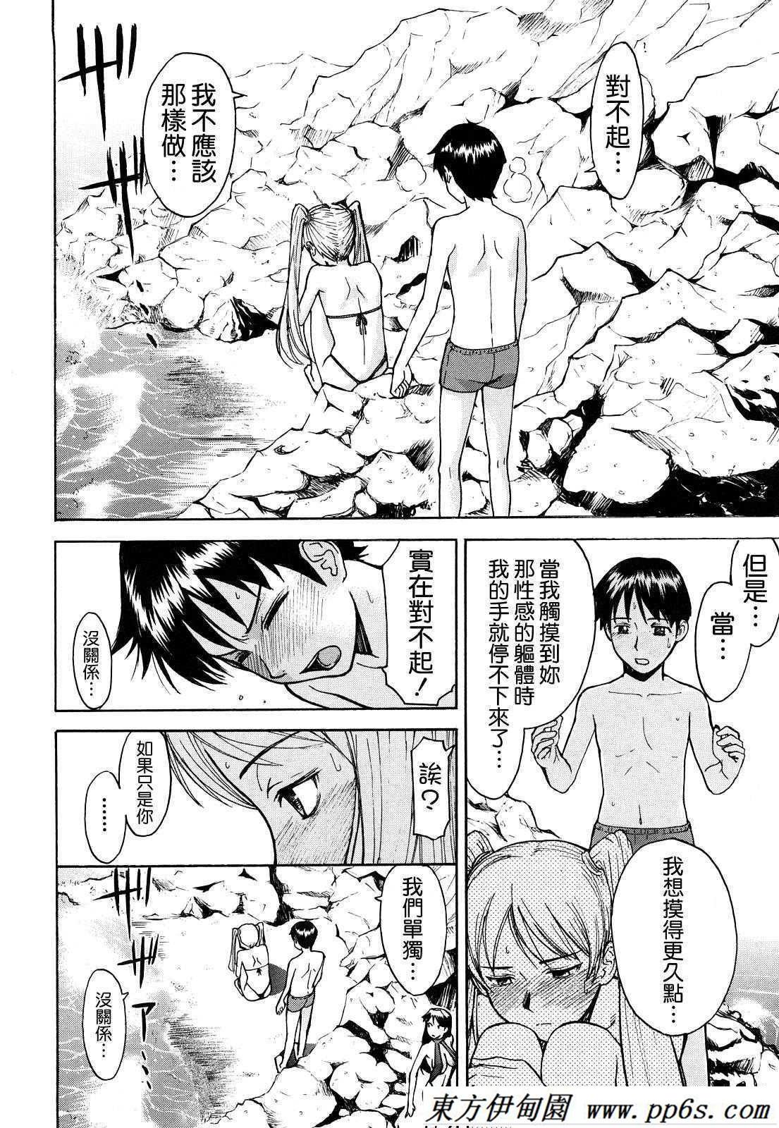 赤黑r18漫画尿道 耽美漫画h道具调教