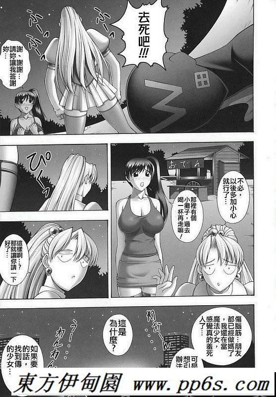 邪恶内涵漫画 鸣人影分身操雏田
