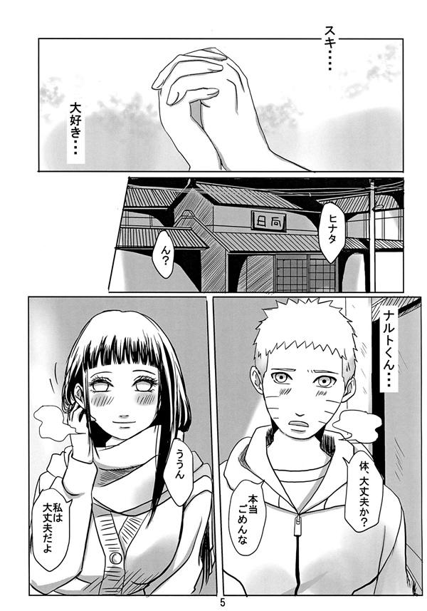 火影忍者福利本子 鸣人雏田幸福的家