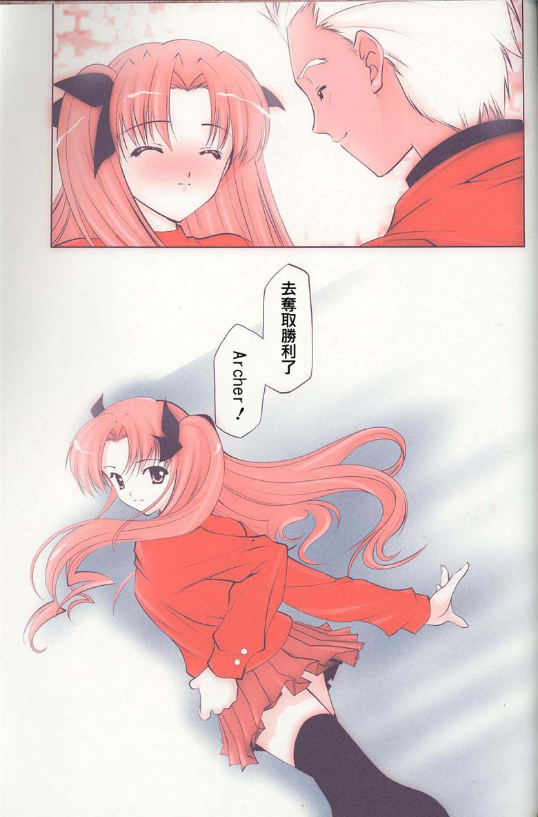 邪恶少女漫画