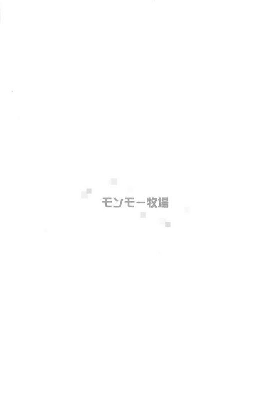 KiminoEgaogaBokunoHoshi