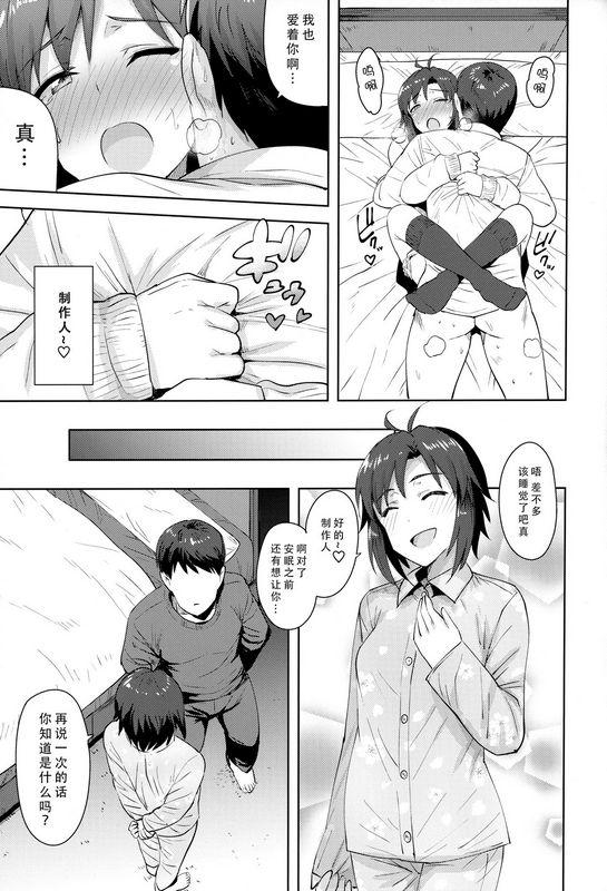 PLANT鹤井真と制服アイドルマスター