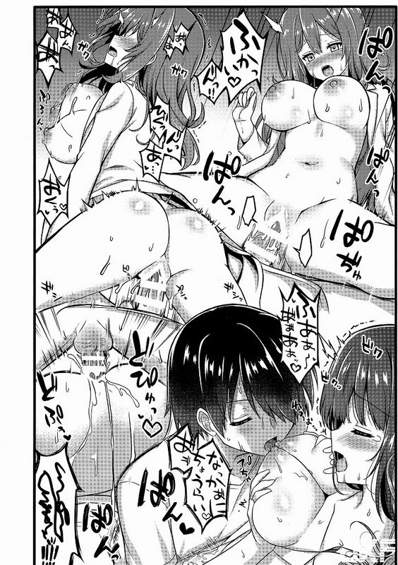 JKエロ漫画両想いの思春期男女があることがきっかけで急接近!オリジナル