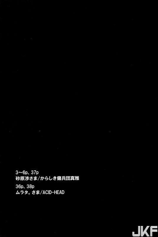 ぷっちゅ越川リューカ,ムラタ。,砂原渉さくらんぼ