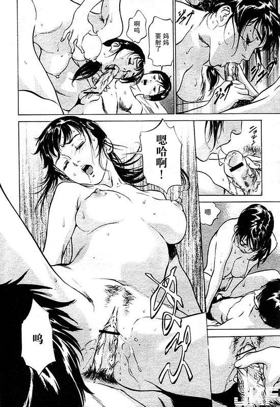 八月薫母子
