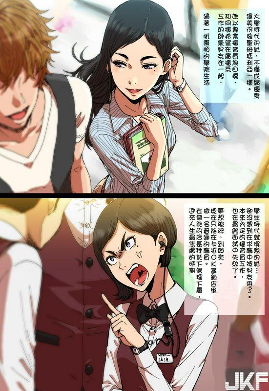 性文化研柳田史太瞬间欲情トロトロスプレー口うるさい女上司编