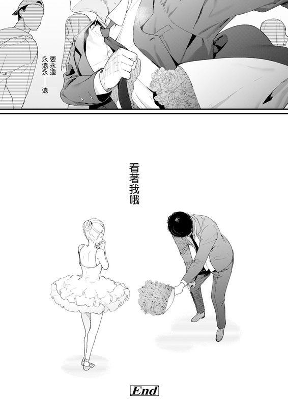 まめおじたんAdagio后编