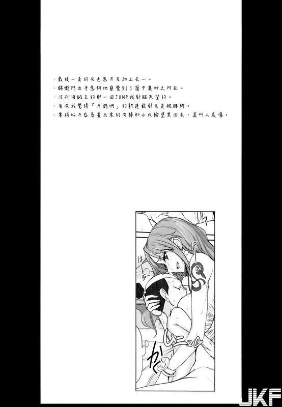 OnePiece海贼王GrandLineChronicle3