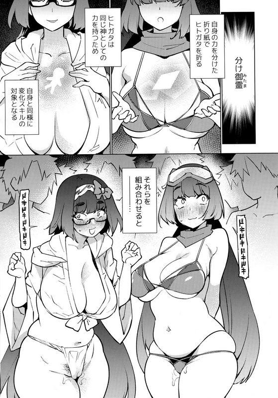 青ばなな、KANZUME1000抜きむちむちナイトフィーバー!!