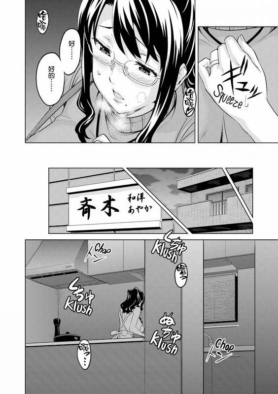 武田弘光いま❤りあ无修正