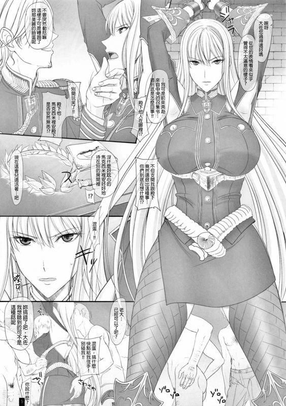 战场女武神