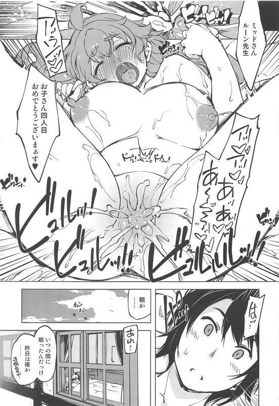 milもっと!×2お眠りルーン先生仙境传说