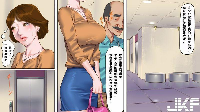纳屋奴隷饲育マンション1若妻啼泣调教编