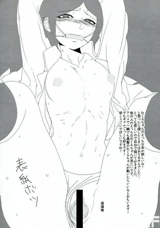 鼻血道満青サイコフェイクダンガンロンパ中国翻訳