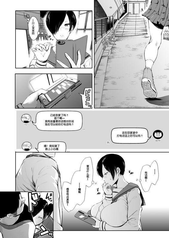 KNUCKLEHEADしょむ快楽依存症弐~小笠优希篇~