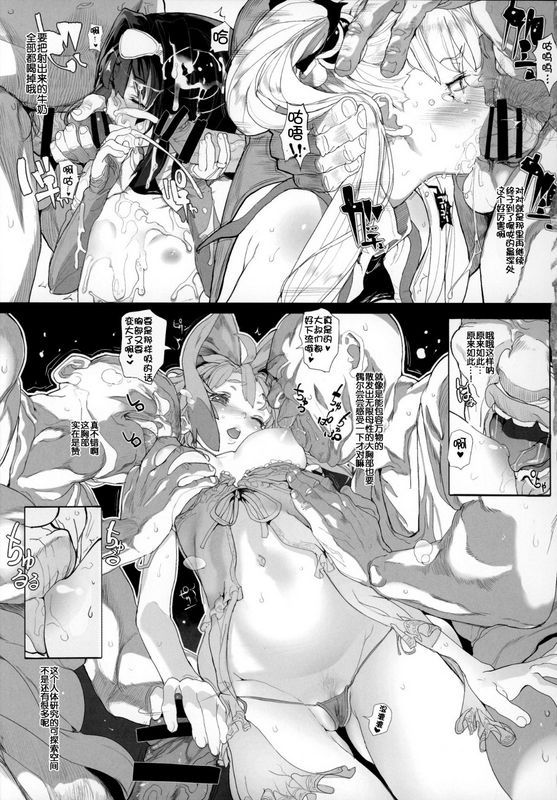 RINモチXenogearsのエロいラクガキ本 异域神兵