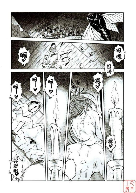 砂の锁04幸运女神